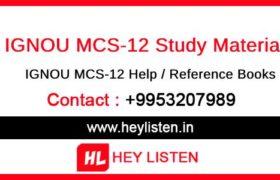 IGNOU MCS12 Study Material